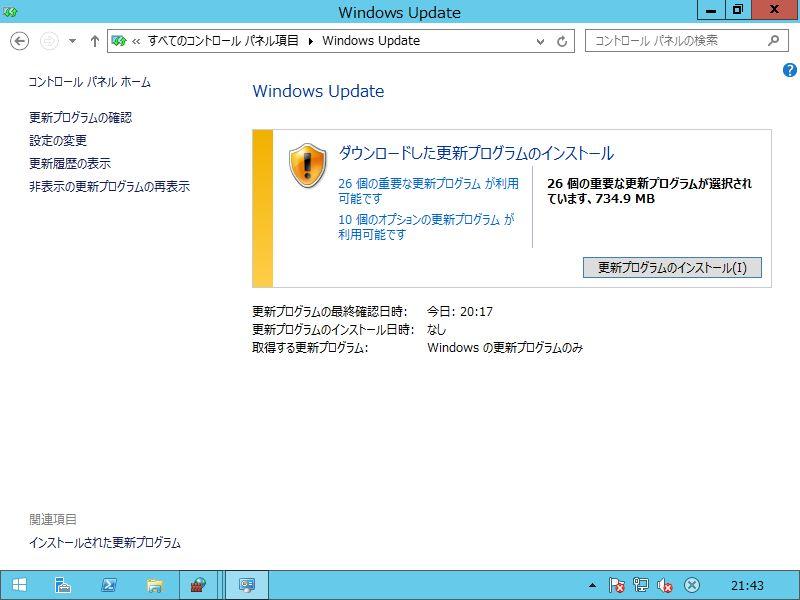 windows 2012 r2 ダウンロード