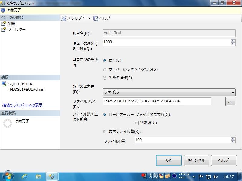 Windows Server 2012 R2 - SQL S...