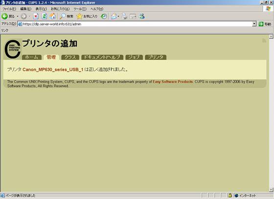 percussion site administration secure sites configuring ldap