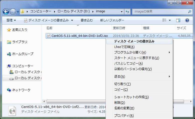 download iso linux centos 5