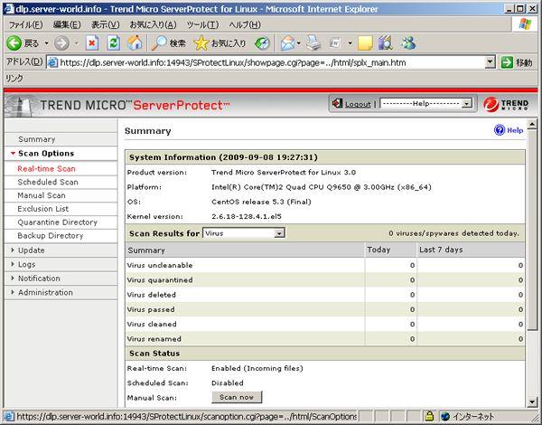 trend micro serverprotect download