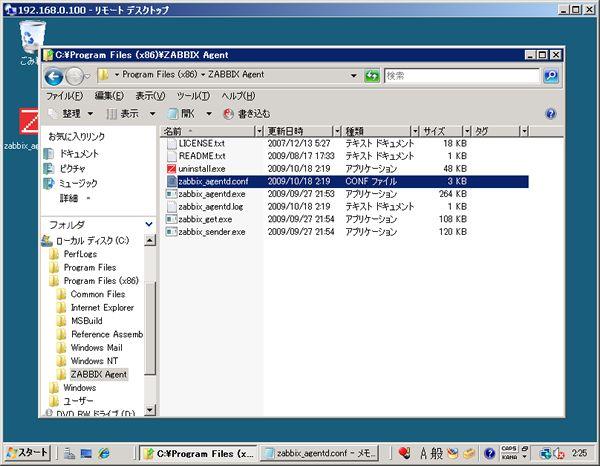 download zabbix agent install windows server 2008