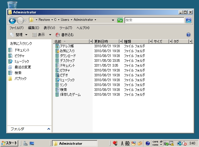 Bacula - Browse /Win32_64 at SourceForge.net