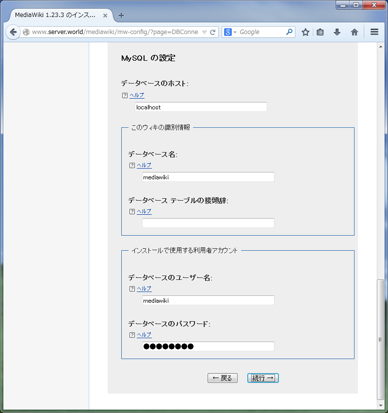 iksemel centos yum installa libtoolize // ninransbookve gq