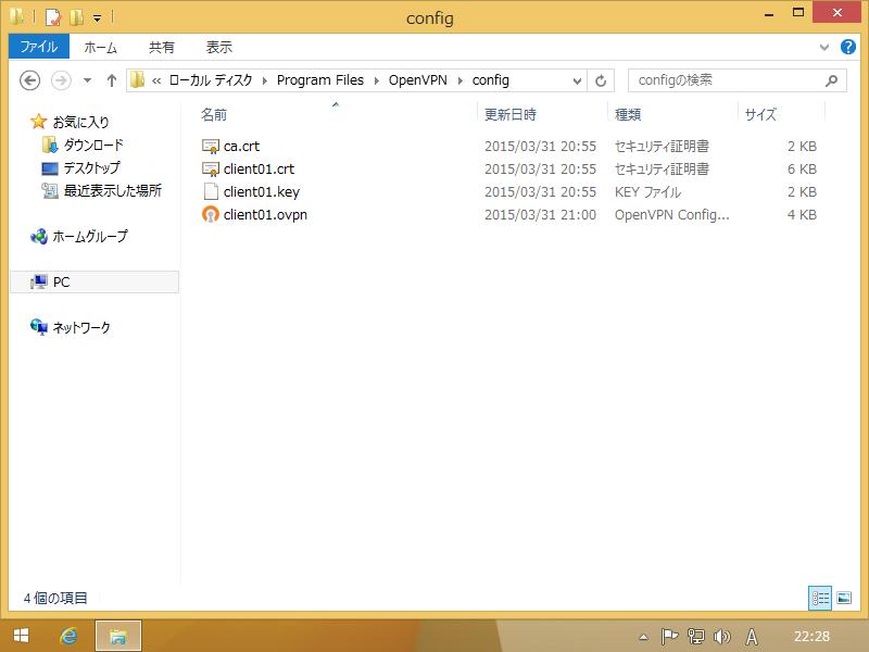 CentOS 6 - OpenVPN - Client's Settings : Server World