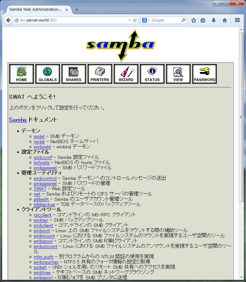 Samba configuration file download