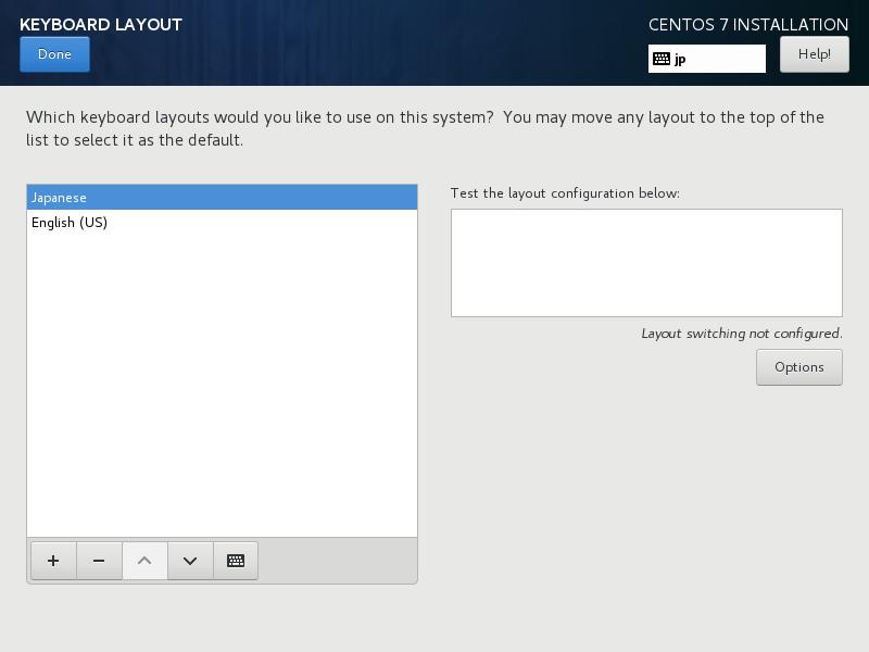 CentOS 7 : Install : Server World
