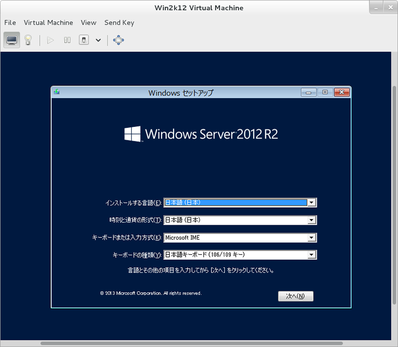 Related. How to upgrade from Windows Server 2008 ...