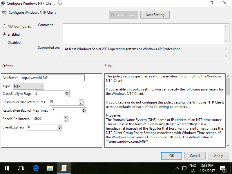 CentOS 7 : Configure NTP Client : Server World