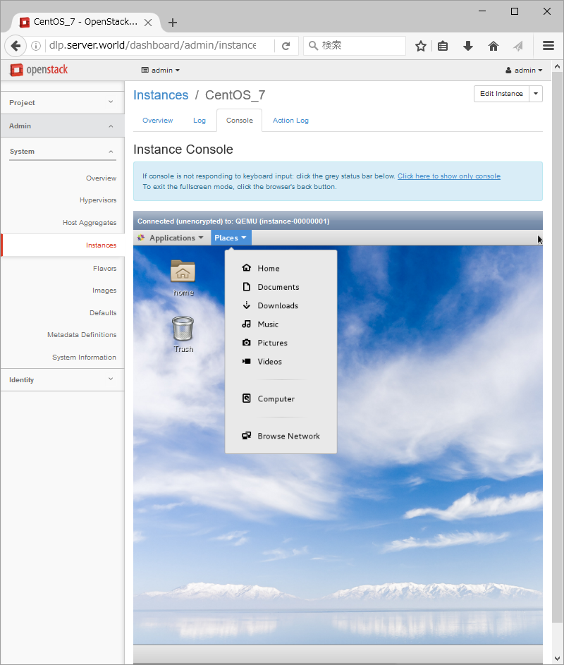 Centos 7 openstack mitaka configure horizon server world for Openstack consul