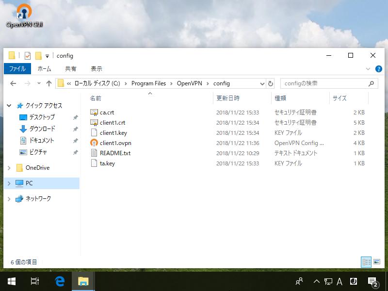 CentOS 7 : OpenVPN : Configure VPN Client : Server World