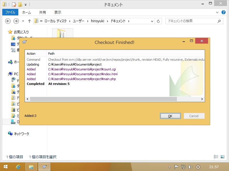 CentOS 7 : Subversion : Windows Client : Server World