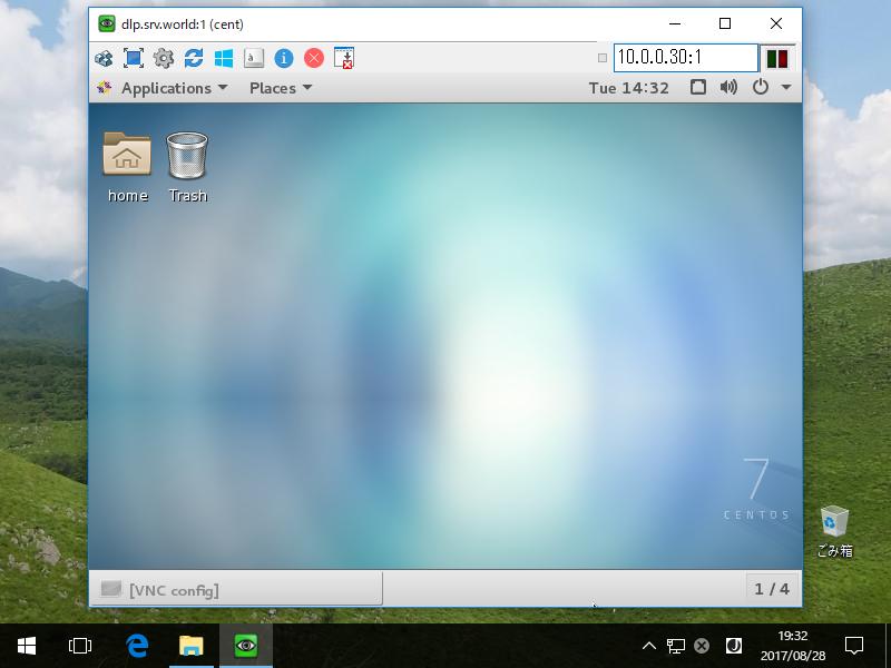 CentOS 7 : VNC Server : Server World