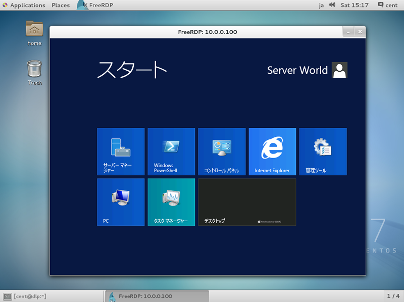 CentOS 7 : Connect to Windows with RDP : Server World