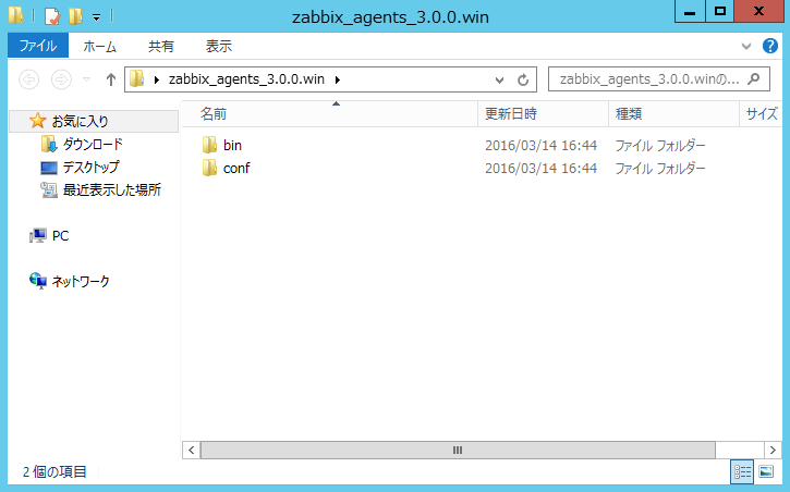 Zabbix windows server 2012 r2 template