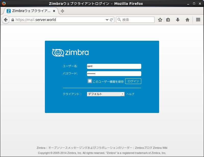 CentOS 7 : Zimbra : Setup : Server World