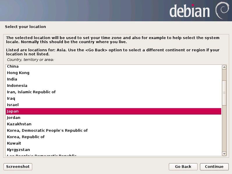Download debian 70 wheezy server