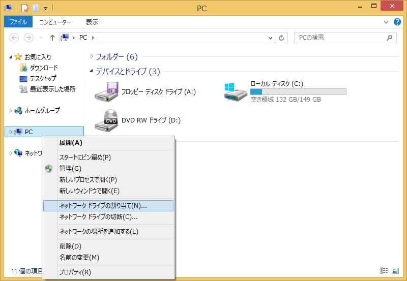 Debian 8 Jessie Samba Fully Accessed Shared Directory Server World