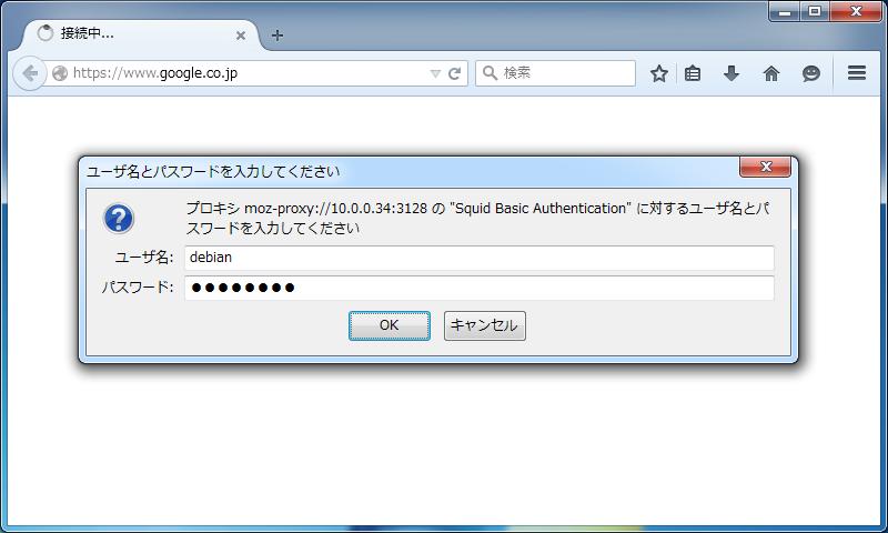 Debian 8 Jessie : Proxy Server : Set Basic Auth : Server World