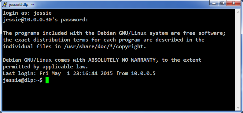 Debian 8 Jessie : SSH Server : Password Authentication