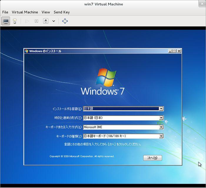 Fedora 16 kvm create virtual machine 3 server world for Windows 8 architecture