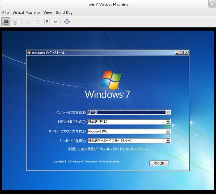 Fedora 17 kvm create virtual machine 3 server world for Windows 8 architecture
