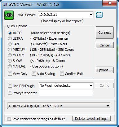 Fedora 19 - Configure VNC Server : Server World