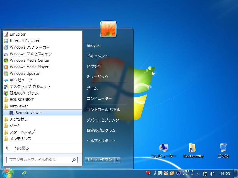 Uninstall Windows Media Center Windows 7