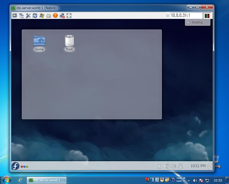 Fedora 21 : Configure VNC Server : Server World