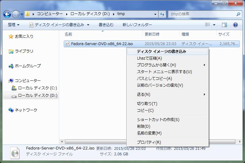 Fedora 22 : Download : Server World