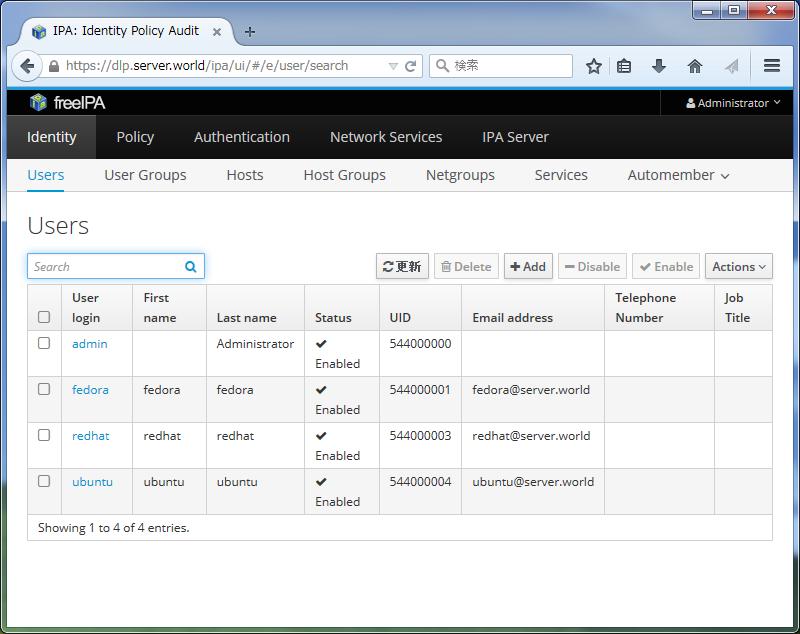 Itu0027s Possible To Operate FreeIPA Server On GUI Easily.
