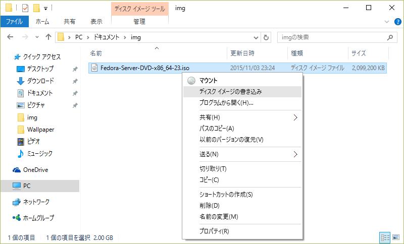 fedora 17 server download iso 32 bit