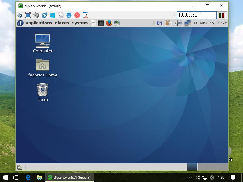 Fedora 25 : Configure VNC Server : Server World