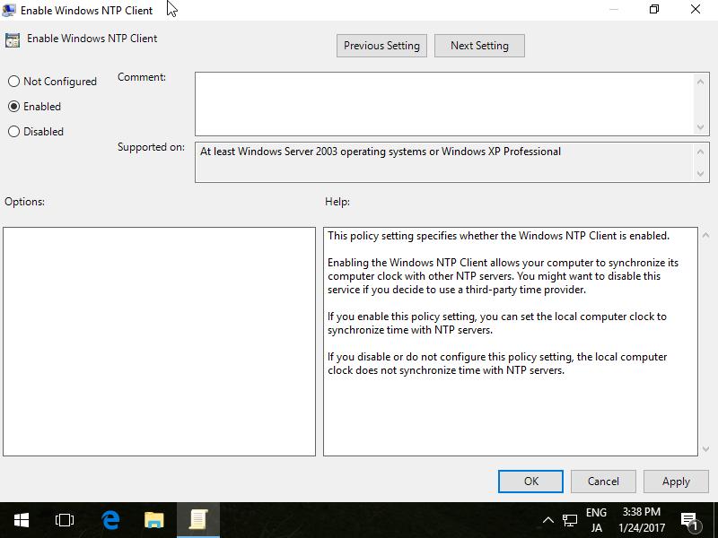 Fedora 26 : Configure NTP Client : Server World