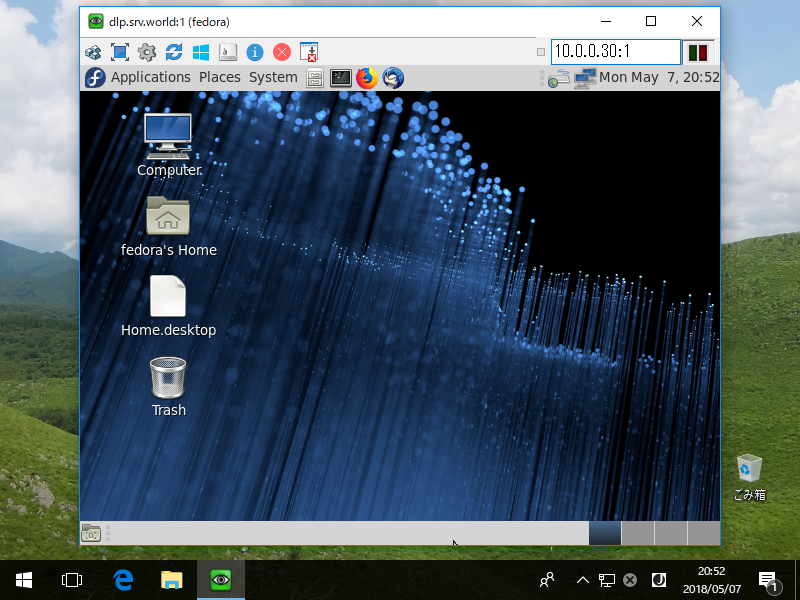 Fedora 28 : Configure VNC Server : Server World