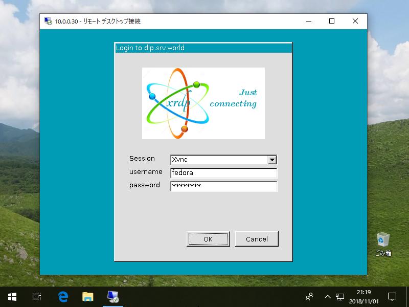 Fedora 29 : Configure Xrdp Server : Server World