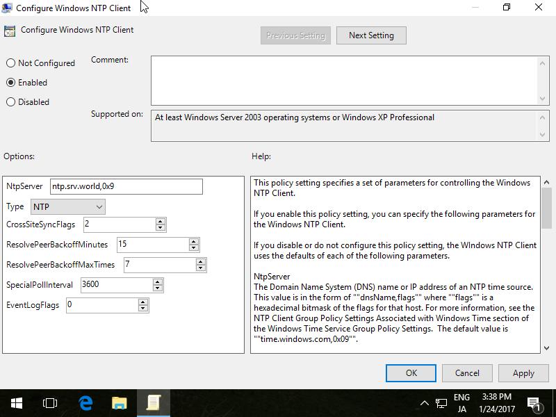 Fedora 30 : Configure NTP Client : Server World