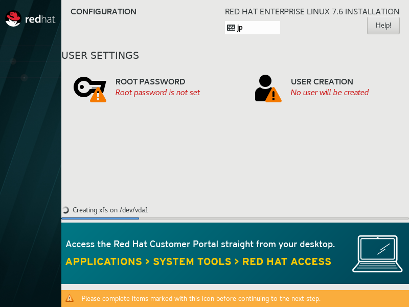 RedHat Linux : Install RHEL 7 : Server World