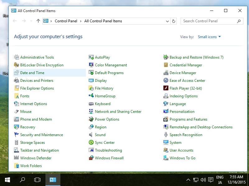 SUSE Linux Enterprise 12 : Configure NTP Client : Server World