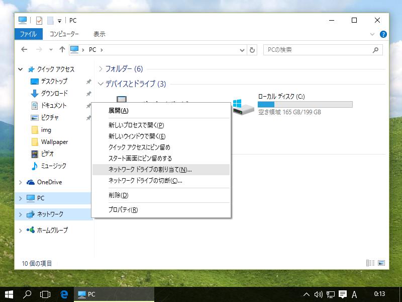 SUSE Linux Enterprise 12 : Samba : Limited accessed shared Folder
