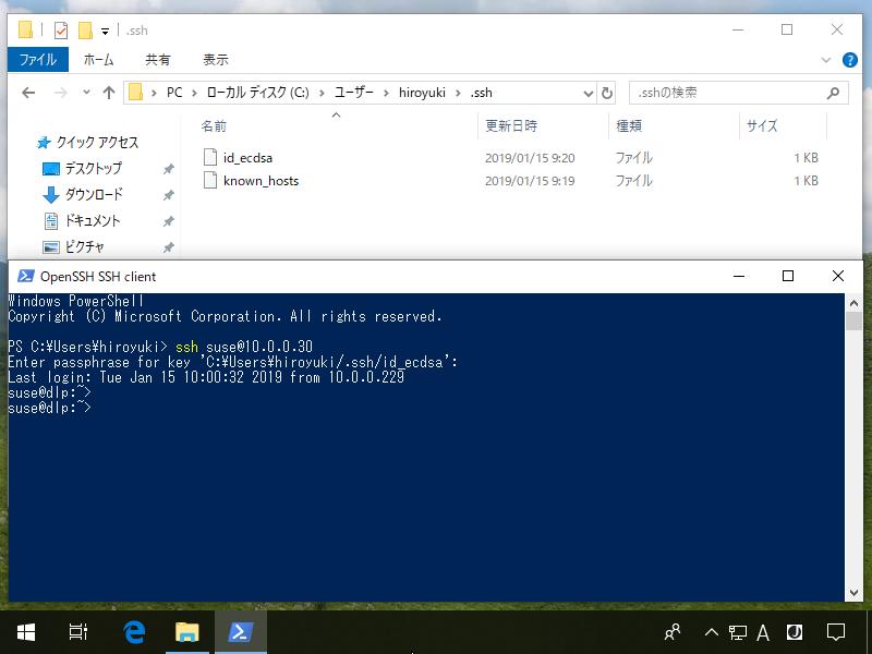 SUSE Linux Enterprise 15 : OpenSSH : SSH Key-Pair