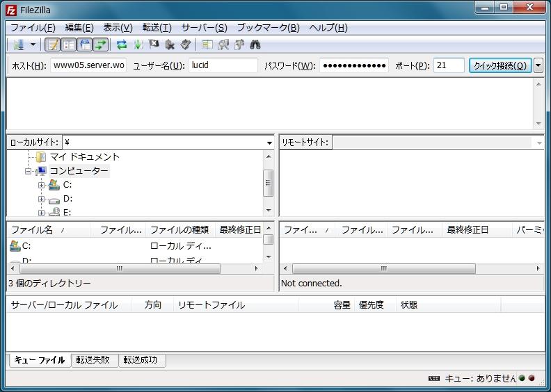 Ubuntu 10 04 LTS - FTP Server - FTP Client - FileZilla : Server World