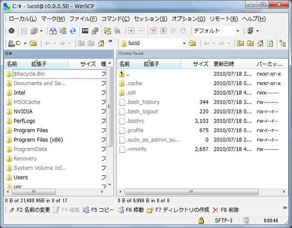 ubuntu 10 04 lts ssh server transfer files by sftp