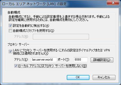 Ubuntu 13 04 - Proxy Server - Install Squid : Server World