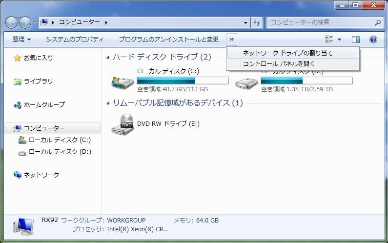 Ubuntu 1404 Samba Server Server World
