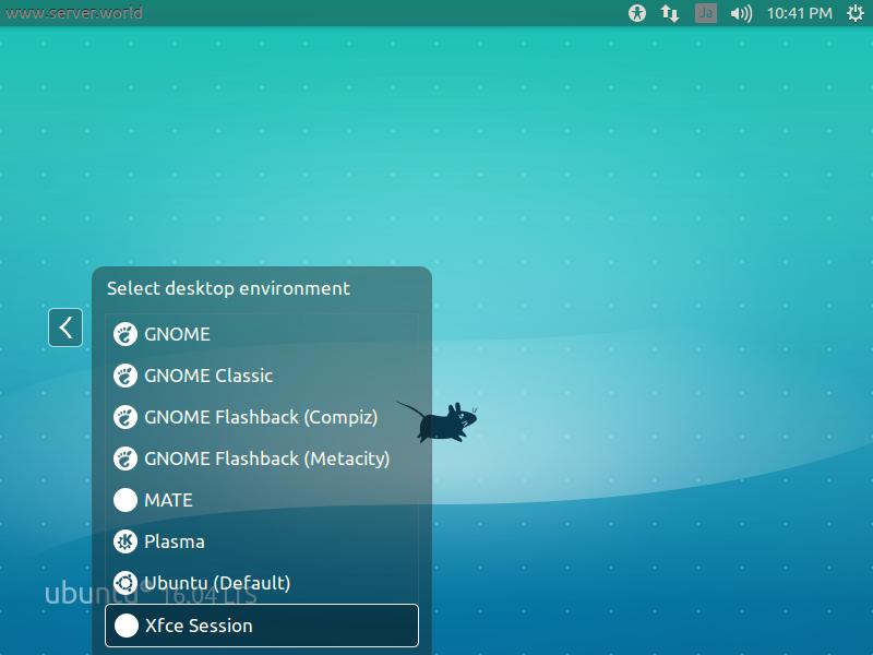 Ubuntu 16 04 Lts Xfce Desktop Server World