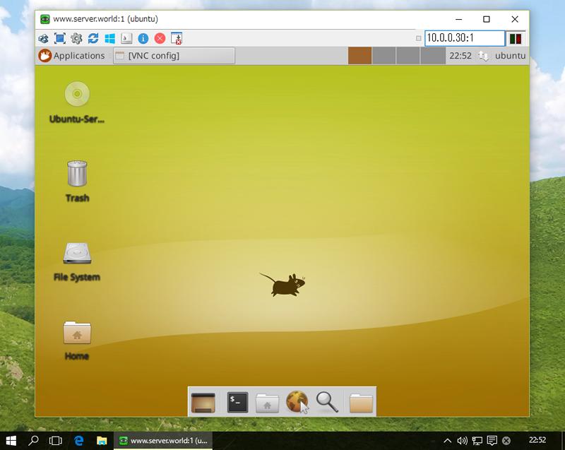 Ubuntu 16 04 LTS : Configure VNC Server : Server World