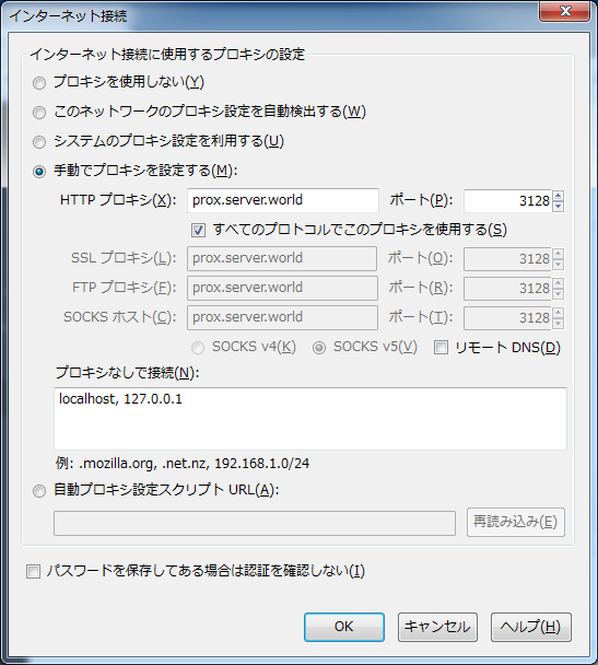 Ubuntu 16 04 LTS : Squid : Configure Proxy Clients : Server
