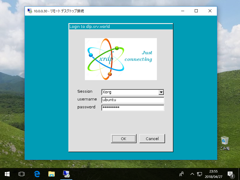 Ubuntu 18 04 LTS : Configure Xrdp Server : Server World