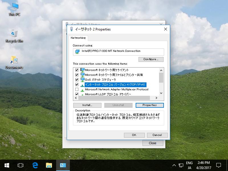 Ubuntu 18 04 LTS : Configure DHCP Client : Server World